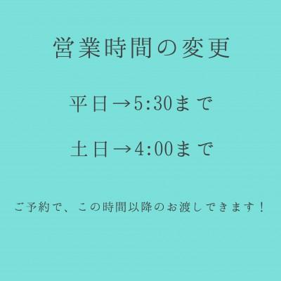 IMG_0846